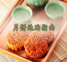 月饼的来源传说 -苏式月饼 美食天下专题 苏式月饼 如何做苏式月饼